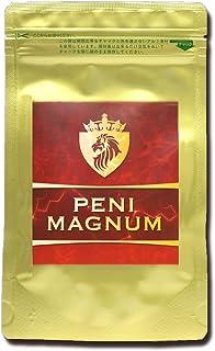 トンカットアリ PENIMAGNUM メンズサプリメント 男性用 亜鉛 マカ