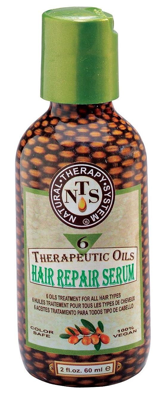 Hair Repair Serum by AsWeChange