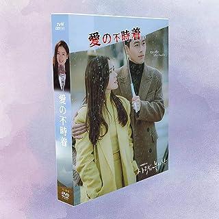 愛の不時着 dvd TV版+2OST+1MV 全16話を収録した12枚組DVD-BOXボックス ヒョンビンDVD ソン・イェジン DVD 連続ドラマ 韓国ドラマdvd 日本語字幕