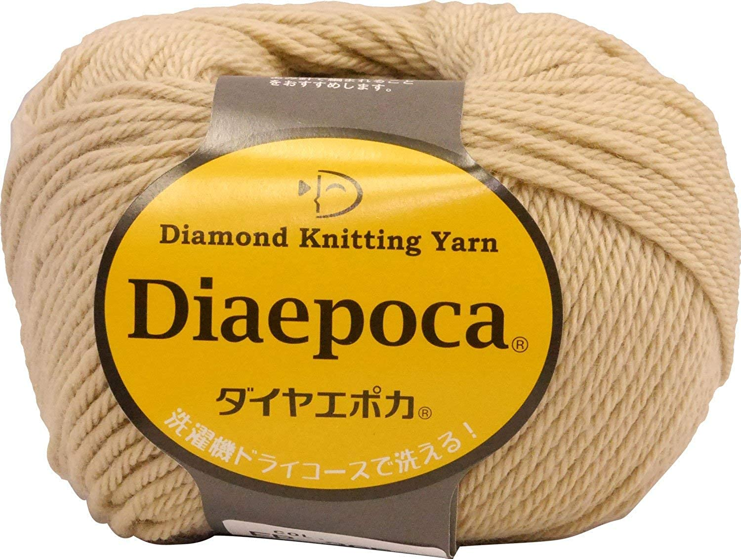 Hiromi House Japan Diamondback wool yarn MEDIUM col.365 beige 40 g 81 m 5 ball set