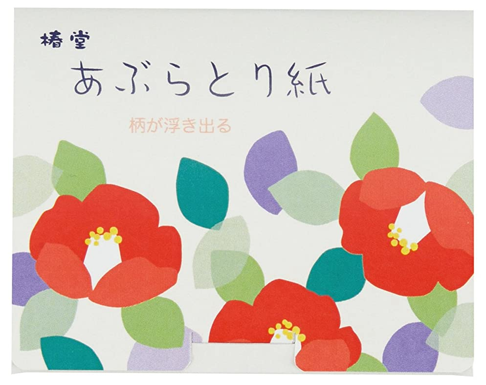 タッチ在庫ほめる【椿堂】柄が浮き出る「あぶらとり紙」30枚入り 椿花