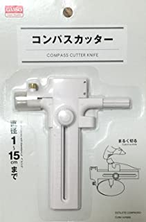 Daiso Japan Perfect Circle Compass Cutter White