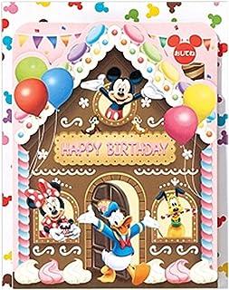 日本ホールマーク オルゴールバースデーカード ディズニーパルスお菓子の家 715007