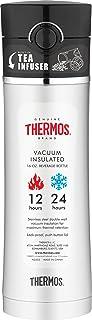 Thermos 膳魔师 16盎司(454g) 不锈钢 水杯带茶叶漏网 黑色