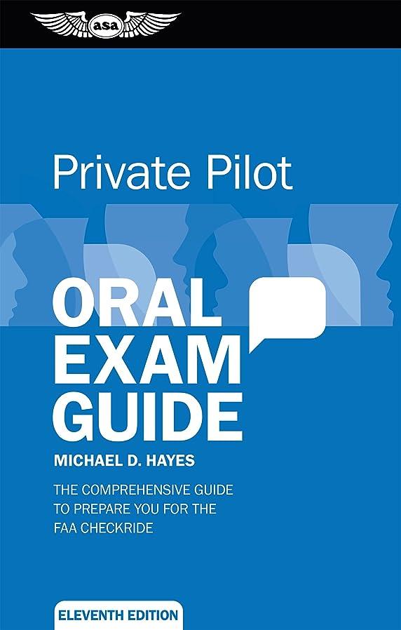 自分ペナルティ夜の動物園Private Pilot Oral Exam Guide: The comprehensive guide to prepare you for the FAA checkride (Oral Exam Guide Series) (English Edition)
