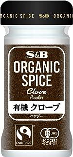 S&B ORGANIC SPICE 有機クローブ(パウダー) 24g