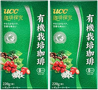 UCC 珈琲探求 有機栽培珈琲 レギュラーコーヒー(粉) 真空パック 220g ×2個 レギュラー(粉)