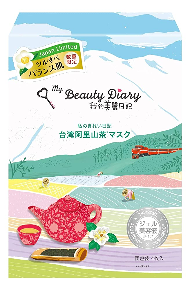 無効にする哀ロゴ我的美麗日記 台湾阿里山茶マスク