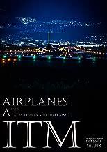 AIRPLANES AT ITM (tieP books)