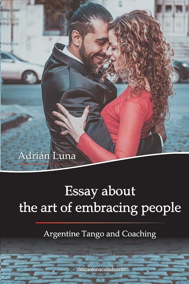 視線壁紙ワーディアンケースEssay about the art of embracing people: Argentine Tango and Coaching