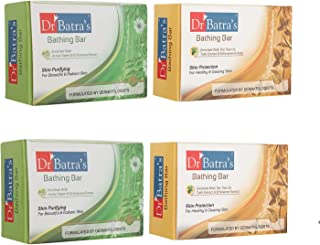 Dr Batra's Skin Purifying Bathing Bar - 125 gm and Skin Protection Bathing Bar - 125 gm (Pack of 4 for Men and Women)