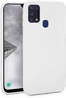 Amazon.fr : Coque Samsung Galaxy Y Pas Cher