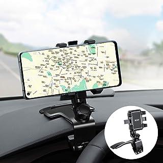 پایه نگهدارنده تلفن تلفن IKOPO - پایه تلفن همراه چند منظوره برای داشبورد اتومبیل با چرخش 1200 درجه مناسب برای آیفون ، سامسونگ ، ال جی ، هواوی و موارد دیگر