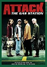 Attack of the Gas Station [Francia] [DVD]
