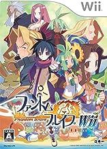 Phantom Brave Wii [Japan Import]