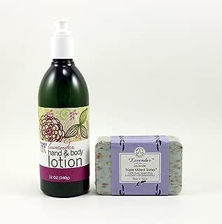 Bath Set - Lavender Lotion and Lavender Triple Milled Soap