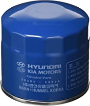 kia oil filter part number