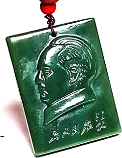 Yigedan Natural Green Jade Chinese Chairman Vintage Necklace Pendant