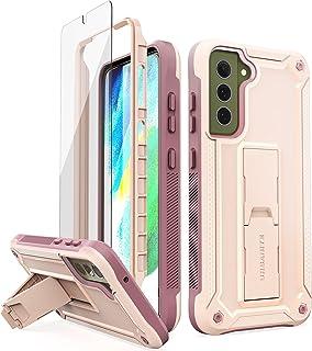 URBANITE för Samsung Galaxy S21 FE 5G fodral, stötsäker dubbelt skydd fodral + skärmskydd och ställ passar Samsung S21 FE ...