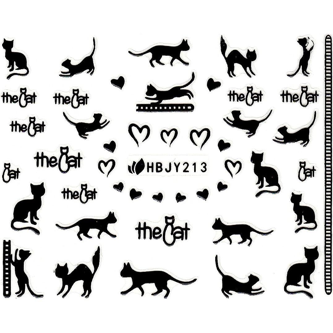 アルプス本物相対性理論ネイルシール ねこ 猫 黒猫 クロネコ 選べる12種類 (ブラックNB, 02)