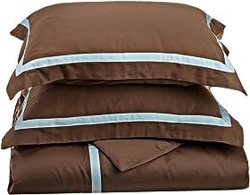طقم غطاء لحاف سوبيريور 300 خيط 100% قطن، مجموعة فندق، طبقة واحدة، كامل / كوين، موكا مع أزرق سماوي