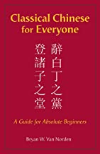 Best classical chinese literature Reviews