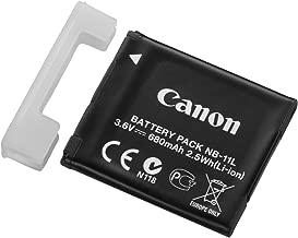 1.2V 2600mAh Blister pack of 4 batteries NiMH Battery for CANON POWERSHOT SX130IS