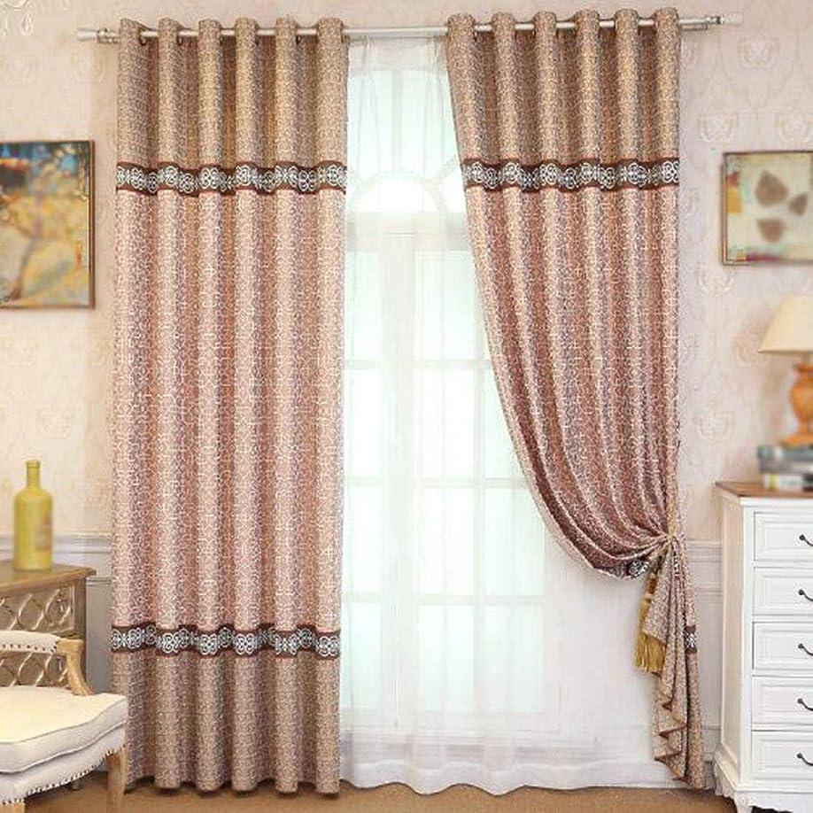 キャラバンお酒推定するカーテン遮光カーテンリビングルーム寝室のカーテン断熱アンチスマッシングモダンパンチ2個@B_150x270cmx2