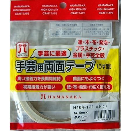 ハマナカ 手芸用両面テープ 薄型 5㍉ H464103