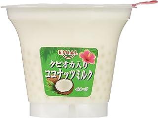 [冷蔵] タピオカ入りココナッツミルク
