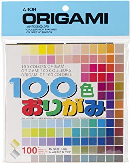 Aitoh M100C Origami Paper, 5.875 by 5.875-Inch, 100 Colors, 100-Pack