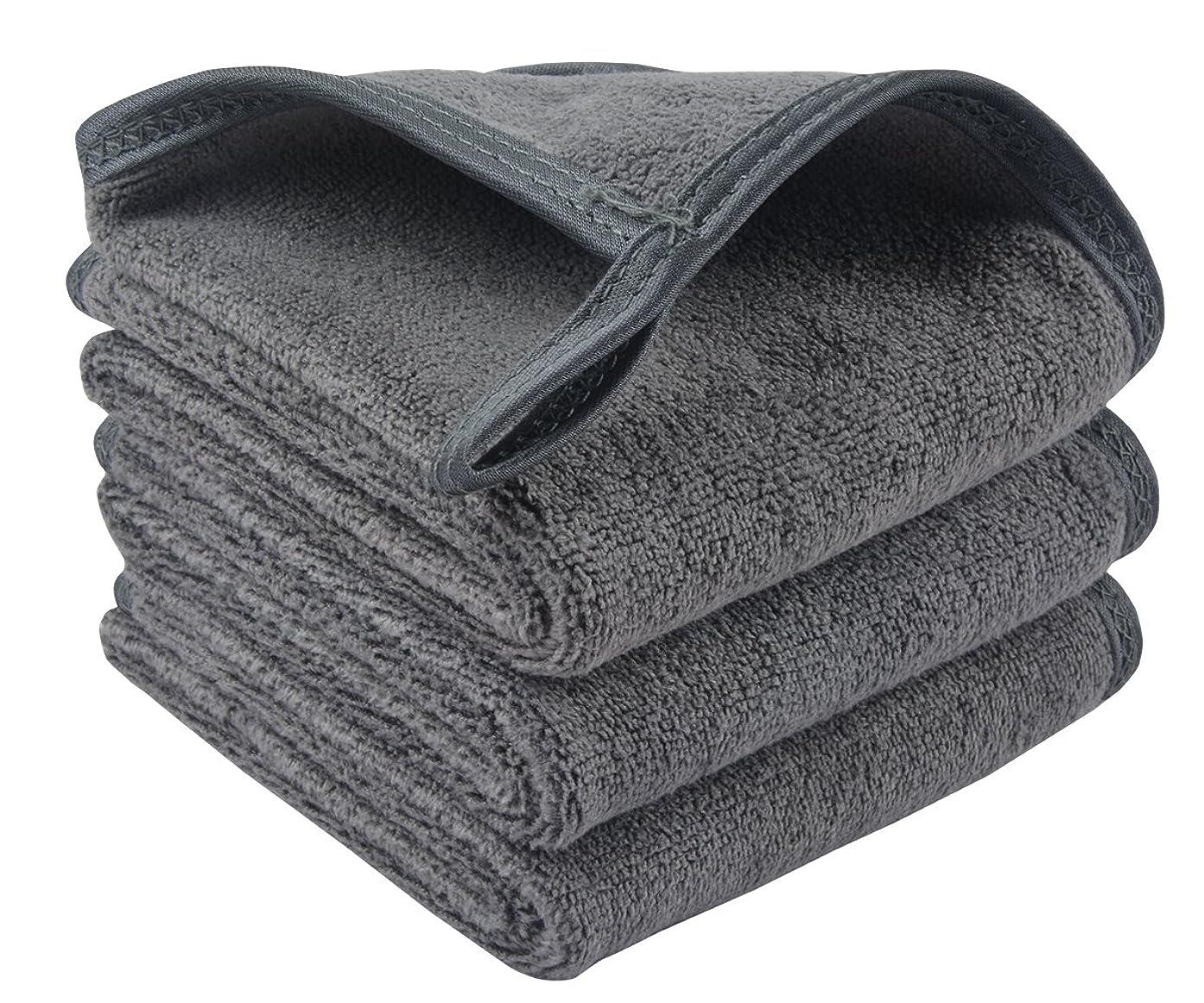 ヒギンズ間接的センターSunland メイク落としタオル 柔らかい クレンジング クロス 洗顔 タオル 20cmx40cm グレー 3枚