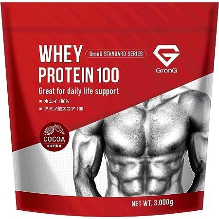 GronG(グロング) ホエイプロテイン100 スタンダード ココア風味 3kg