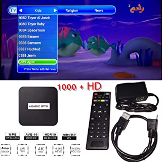 ARABIC TV IPTV RECEIVER, by Best&Quality Products 1000 + HD channels for all the family no monthly fees