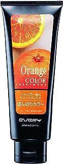 【アンナドンナ】エブリ カラートリートメント オレンジ 160g ×20個セット