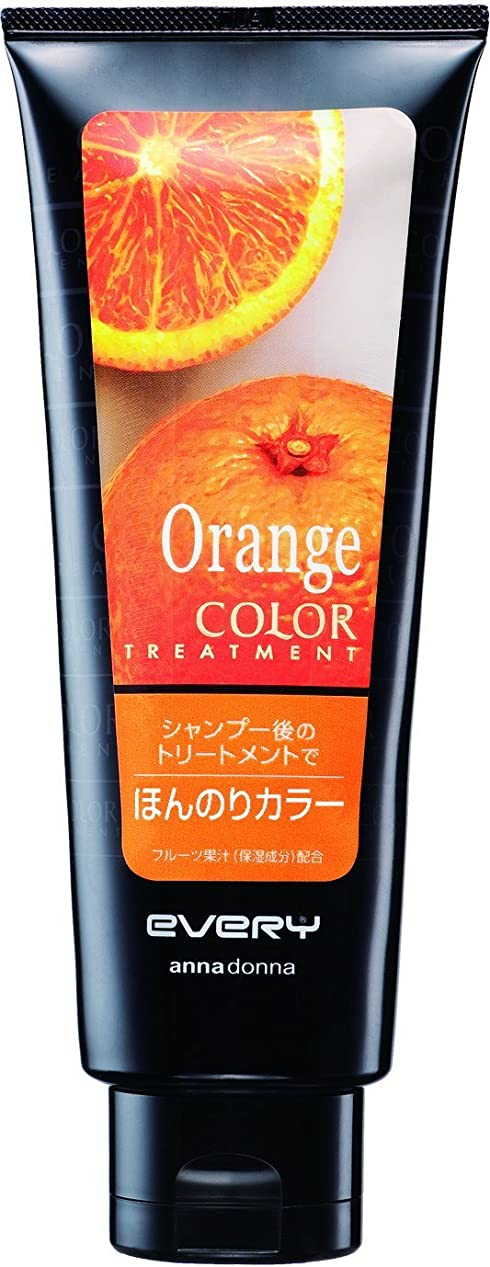 しがみつく塊劣る【アンナドンナ】エブリ カラートリートメント オレンジ 160g ×3個セット