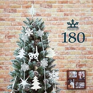 クリスマスツリー クリスマスツリー180cm おしゃれ 北欧 SCANDINAVIAN ドイツトウヒツリーセット(ゴールド)