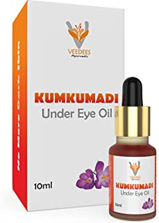 VEEDEES Kumkumadi Under Eye Oil - 10ml to Reduce the Dark circles Wrinkles and Pigmentation around your eyes