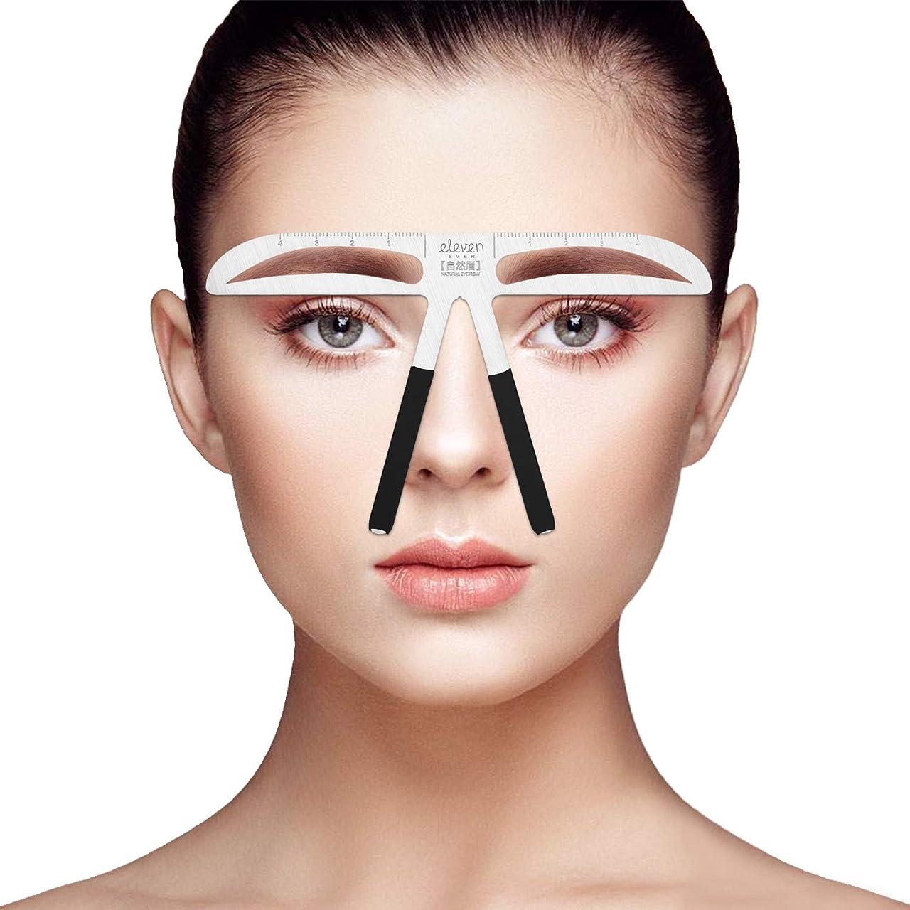 論理的にズームインするどうやらELEVEN EVER眉毛の定規DIYの美しさの眉のテンプレート(自然)