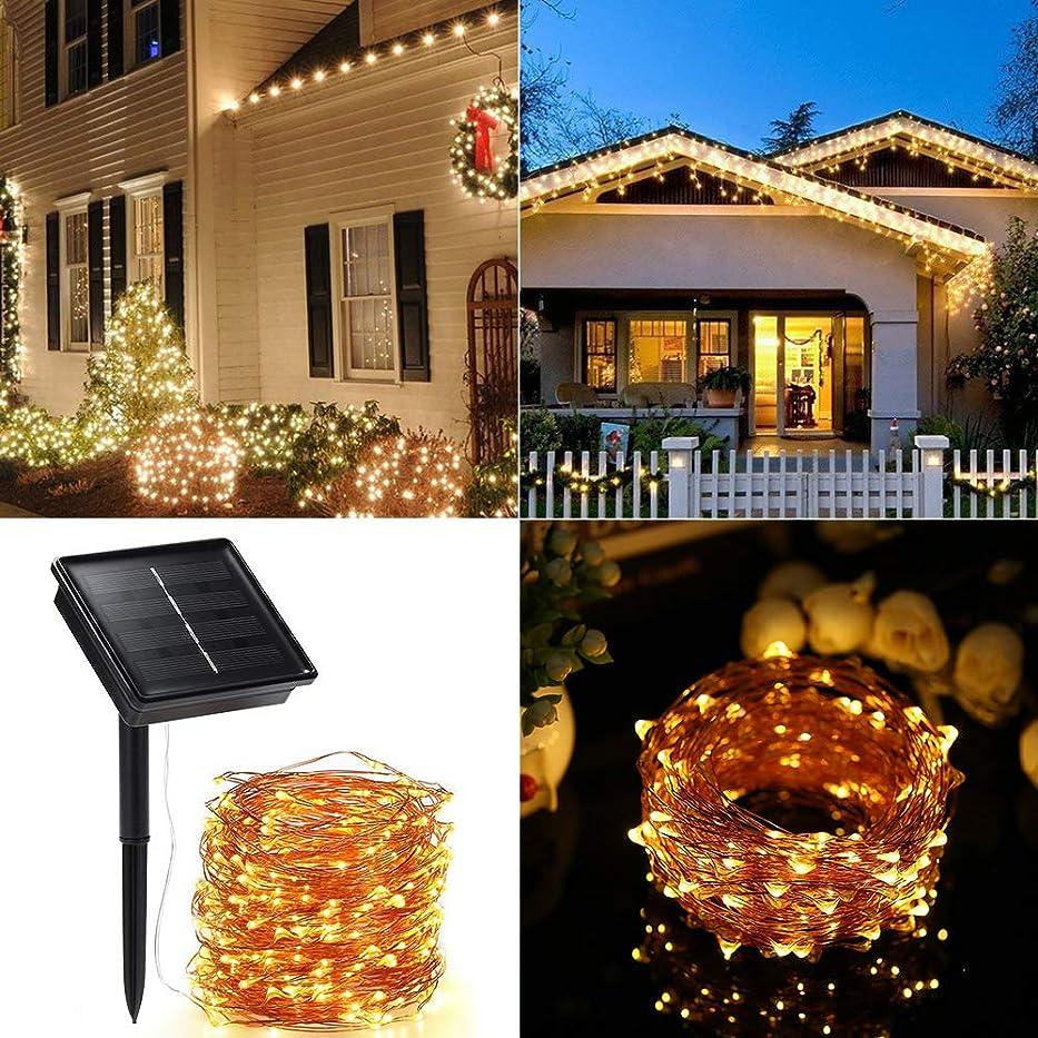 下に向けますパンサー歌イルミネーションライト ソーラー ガーデンライト LED ナイトライト 8モード 22m 防水 室外 パーティー ガーデン ホーム クリスマス デコレーション用