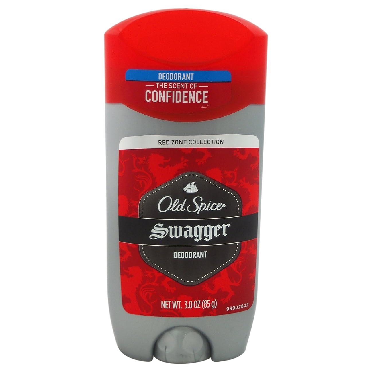 バーマド可塑性暗くするオールドスパイス(Old Spice) RED ZONE COLLECTION スワッガー デオドラント 85g[並行輸入品]