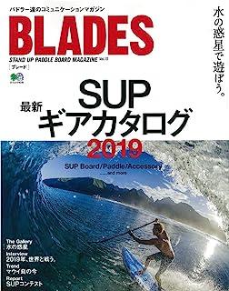 BLADES vol,15 (エイムック 4330)