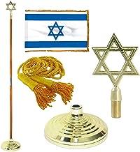 Super Tough Israel 3ft x 5ft Flag, Flagpole, Base, and Tassel (8 Ft Oak Pole, Star of David)