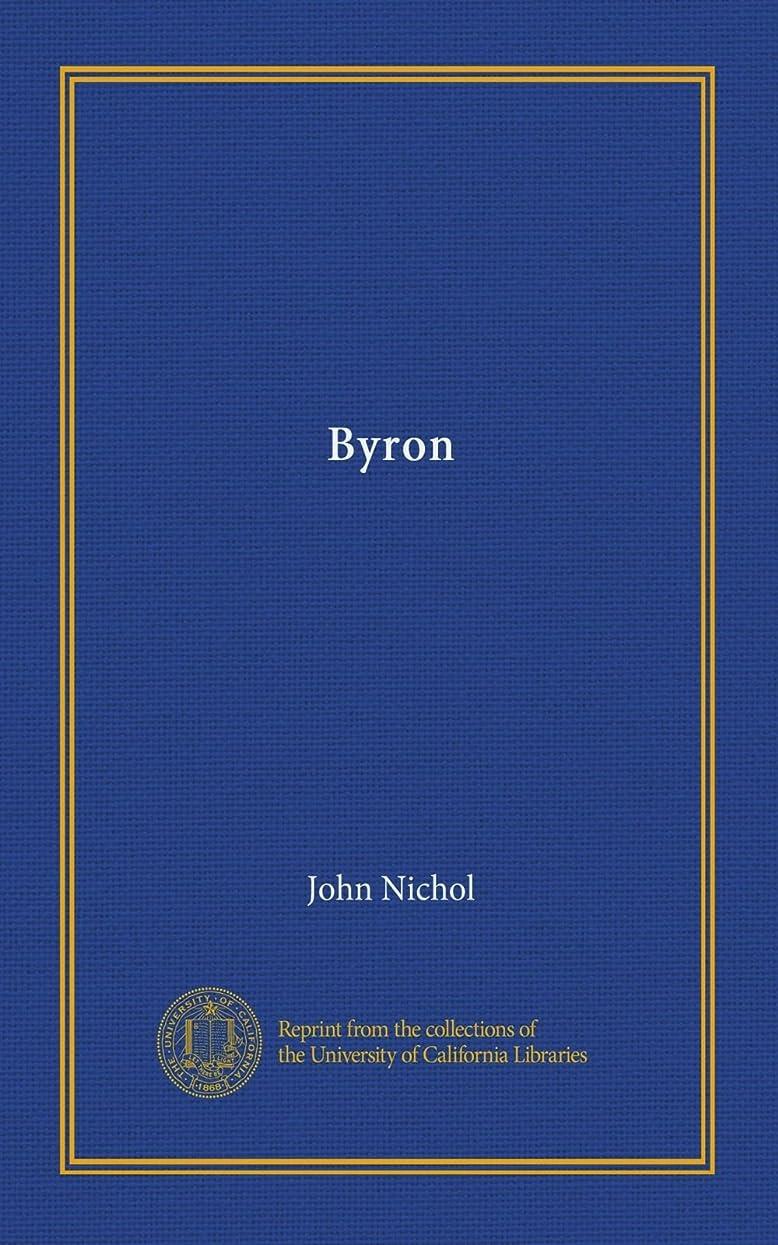 追い付く届ける刺激するByron