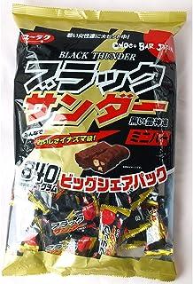 有楽 ブラックサンダー 840g×2袋