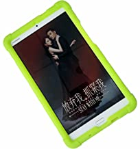 MingShore Case for Huawei MediaPad M3 8.4 Tablet,Silicone Rugged Case for Huawei M3 8.0 Model Number BTV-W09/DL09 Bumper Cover