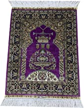 Yilong Carpet Small Silk Handwoven Rug Pad Hand Knotted Silk Carpet Prayer Rug Oriental Area Rugs, 1.5 x 2ft (Purple)