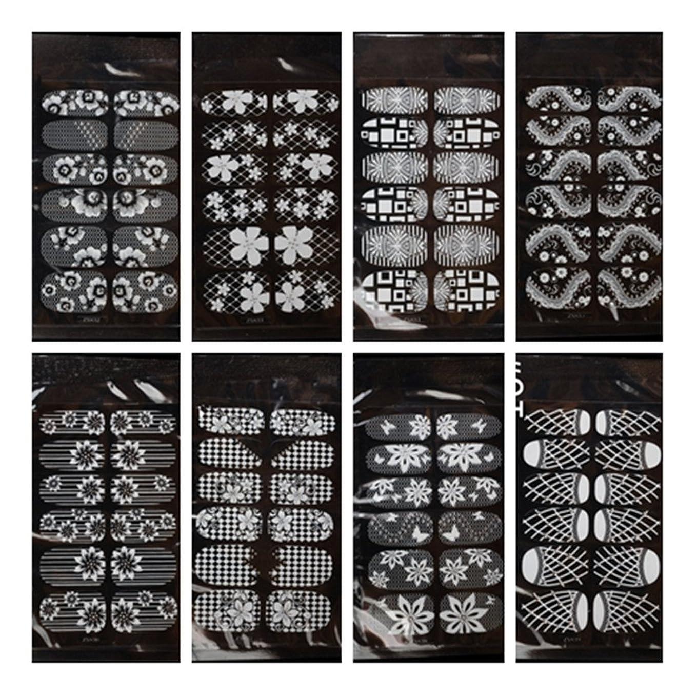 反対反響する敏感な8枚セット花柄ネイルシール ネイルステッカー セット 貼るだけマニキュア 白色 透明 (Bセット)