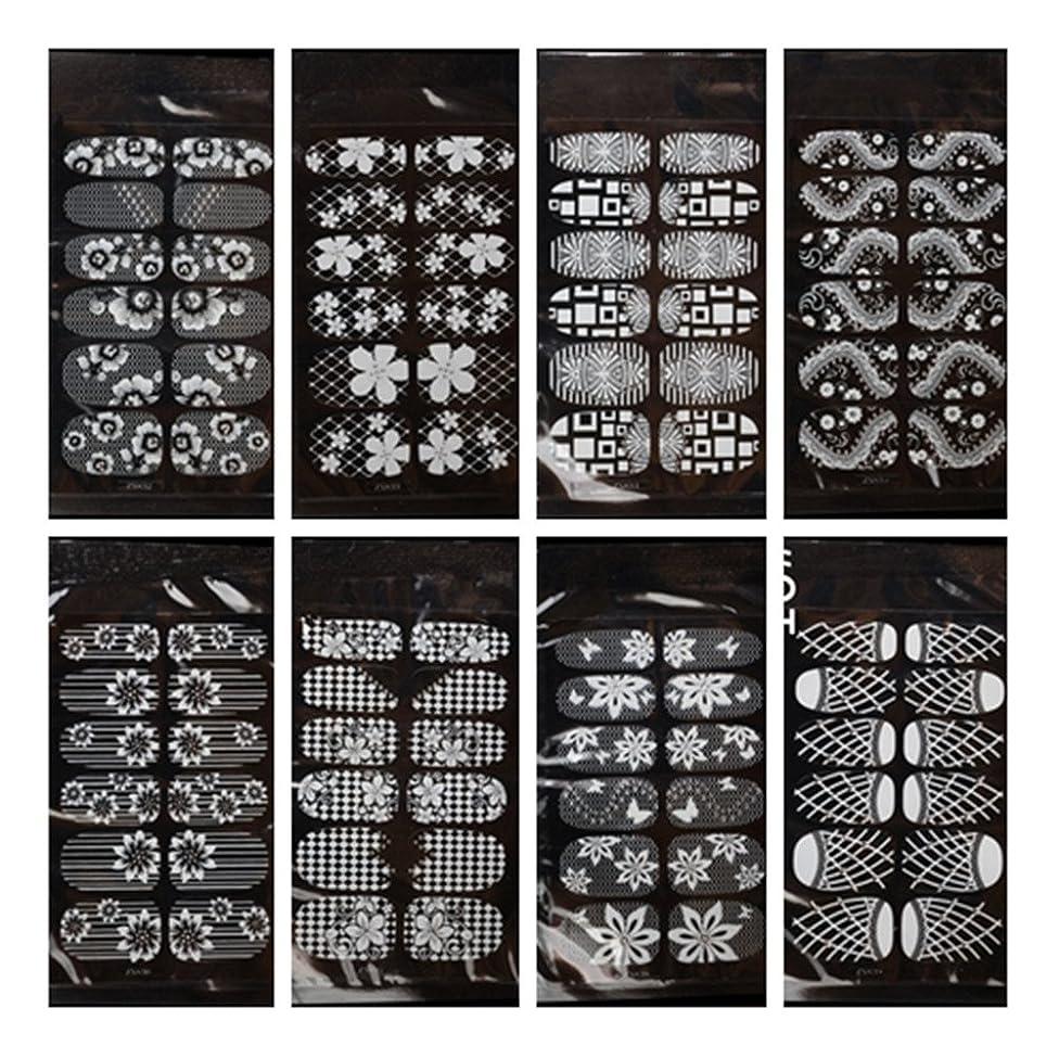キャラクター時刻表料理をする8枚セット花柄ネイルシール ネイルステッカー セット 貼るだけマニキュア 白色 透明 (Bセット)
