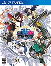 Anata no Shikihime Kyouikutan PS Vita SONY Playstation JAPANESE VERSION photo